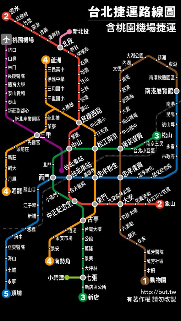 metro_map_phone